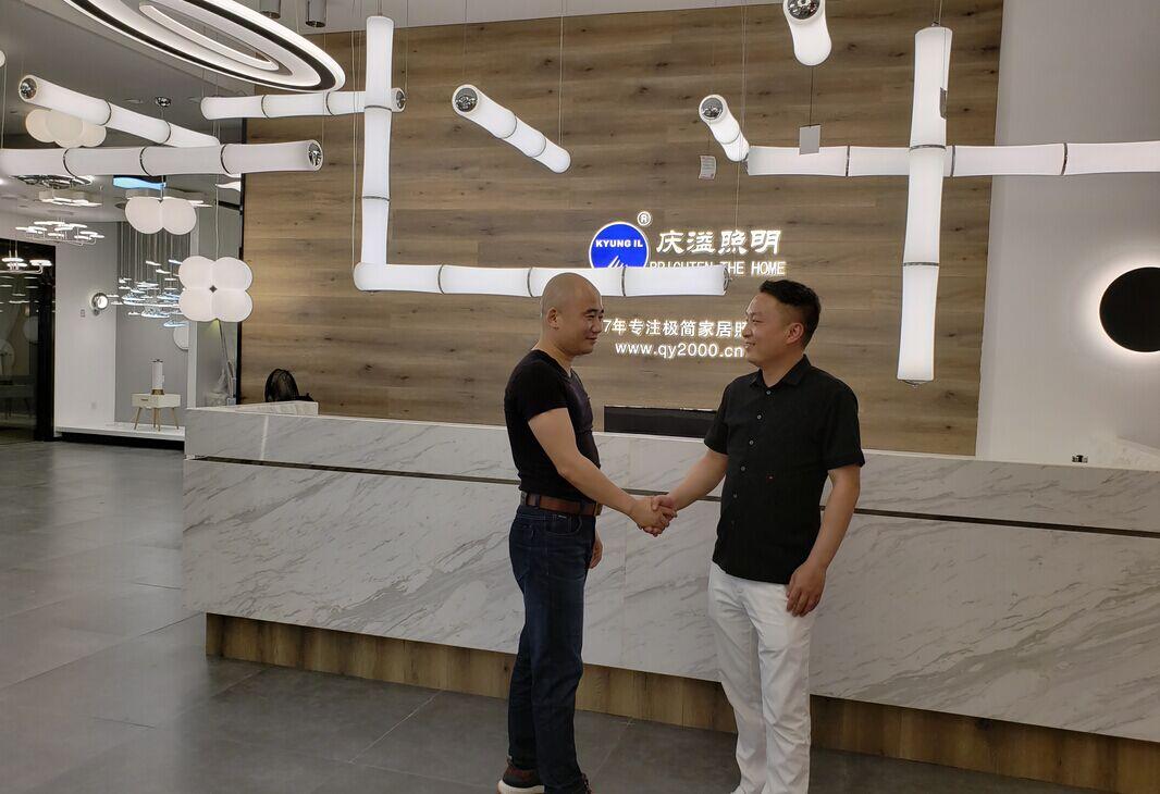 庆溢照明·上海真北红星美凯龙店400平米震撼登场!