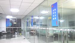 庆溢照明-办公区