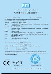 【庆溢照明】CE认证证书