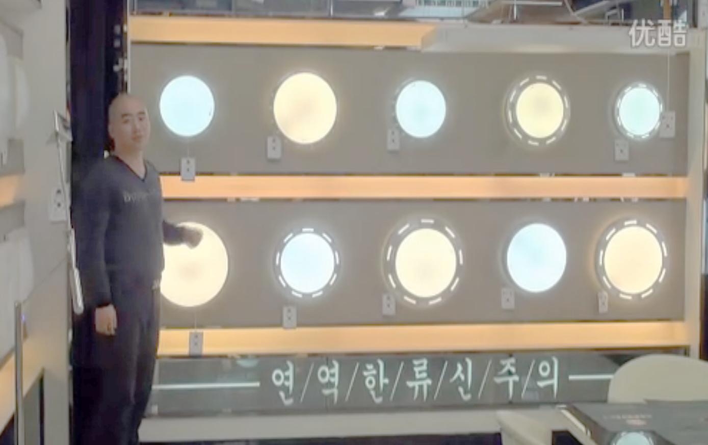 庆溢照明形象店装修指导视频
