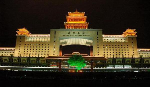 庆溢照明-北京西站