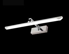庆溢照明 LED-6626